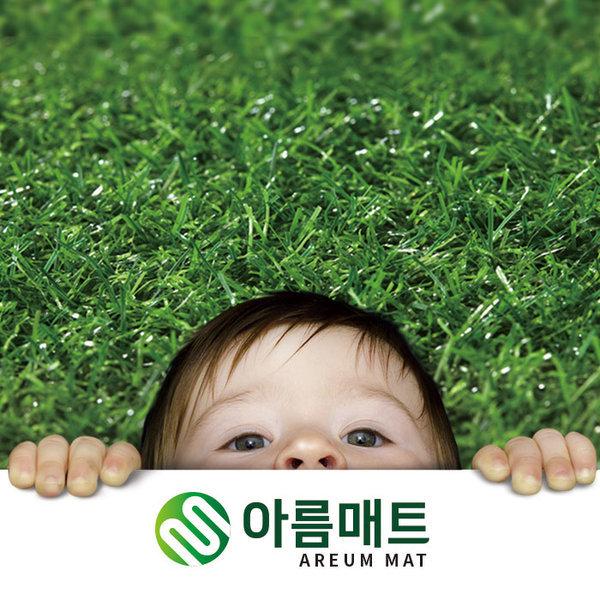 친환경 무독성 인조잔디/옥상조경/베란다/테라스/정원 상품이미지