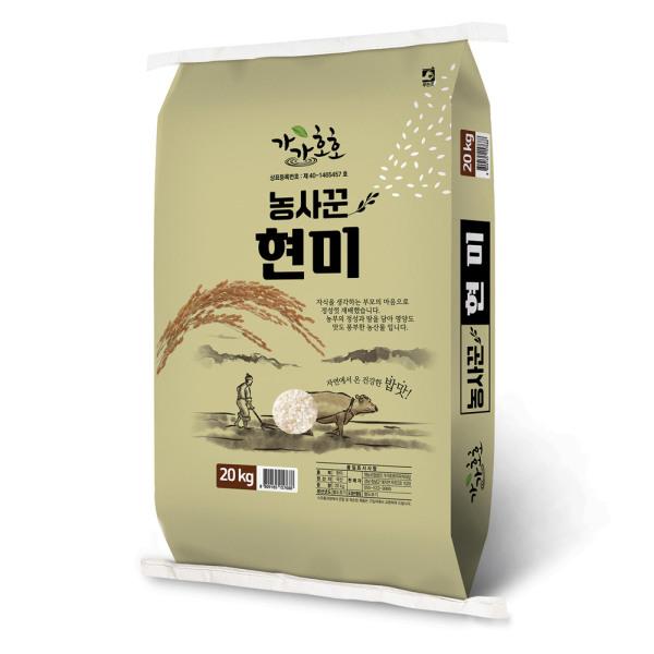 농사꾼 양심쌀 현미 20kg 2019년산 햅현미 상품이미지