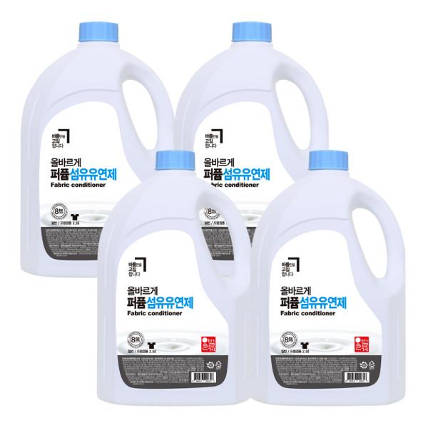 퍼퓸 섬유유연제 에이프릴향 2.5L 4개 /세제 드럼겸용 상품이미지