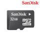 샌디스크 Micro SD카드 CLASS4 메모리 8G(블박/핸드폰)