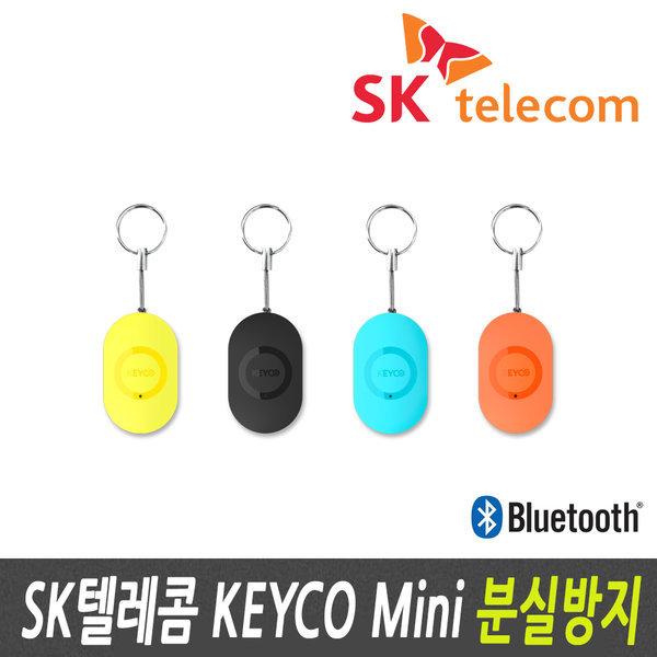 KEYCO Mini 키코 미니/소지품/분실방지/위치추적기 상품이미지
