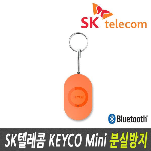 KEYCO Mini (오렌지) 키코 미니 분실방지 위치추적기 상품이미지