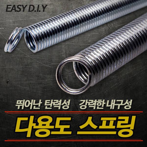 DIY스프링/고급스프링/용수철/스프링/철스프링/ 상품이미지