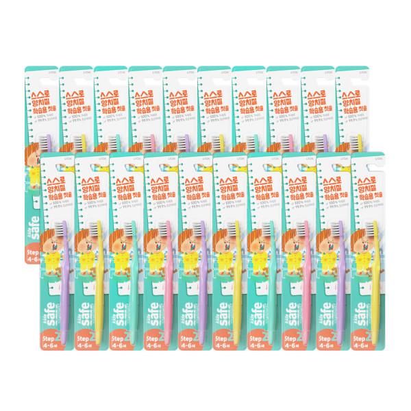 유아 칫솔 2단계 4~6세 20개+포도치약 상품이미지