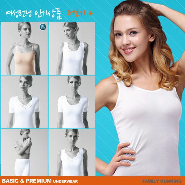 흰색 여성런닝 기본나시 메리야스 여자 민소매 면100% 상품이미지