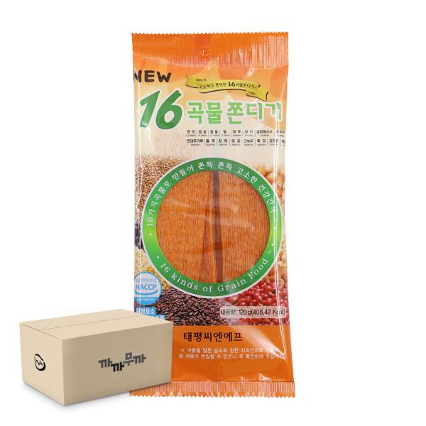 (태평) 16곡물쫀디기 150g(1박스-30개) 상품이미지