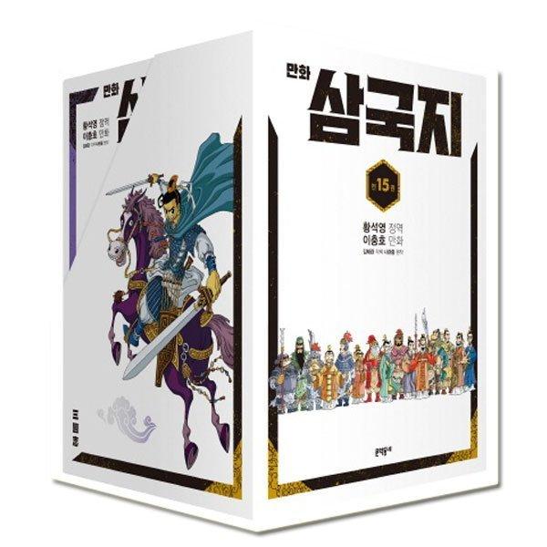 문학동네 만화 삼국지 1-15권세트 (전15권) 상품이미지
