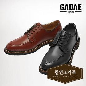 Dress Shoes/Mens Dress Shoes/GDH228