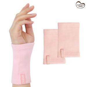 에어로소프트 손목보호대 일반형 _MB99RCA11