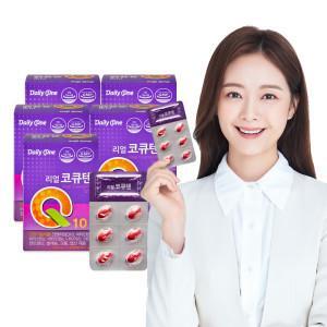 리얼 코큐텐 30캡슐X5통 (5개월분) / 10종 복합 기능성