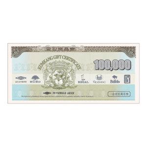 [금강제화](우편발송)금강제화 상품권10만원/랜드로바/구두티켓