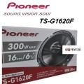 파이오니아 TS-G1620F 6.5 인치 코엑셜 카 스피커
