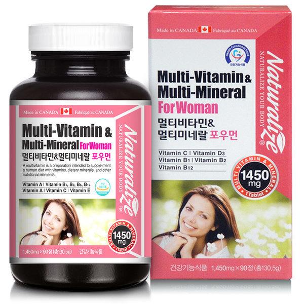 New 멀티비타민 포우먼 여성용 종합비타민 90정 3개월 상품이미지