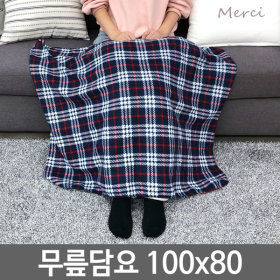 Blanket/Car/Airplane/Hospital/Office/Thank You Gift Lap Blanket