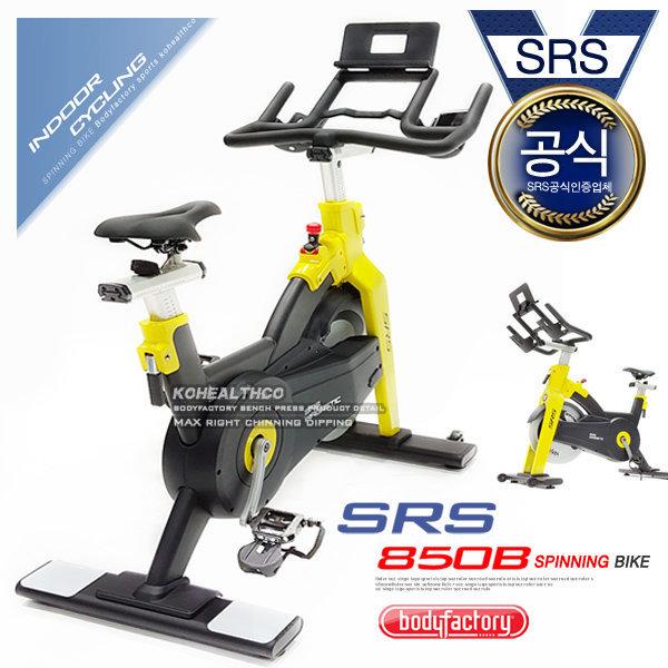 SRS-850B 2018형 스핀바이크/헬스자전거/실내자전거 상품이미지