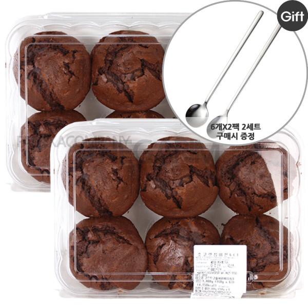 코스트코 초코+초코 머핀 12개 베이커리 모음전 상품이미지