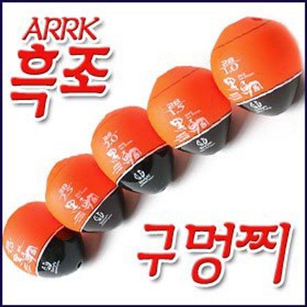 아크 흑조찌-대물참돔 감성돔용-초시인성 상품이미지