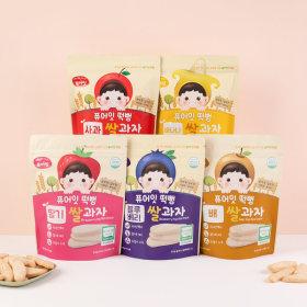 신상출시 10+2 유기농 쌀과자 아이과자 김 보리차