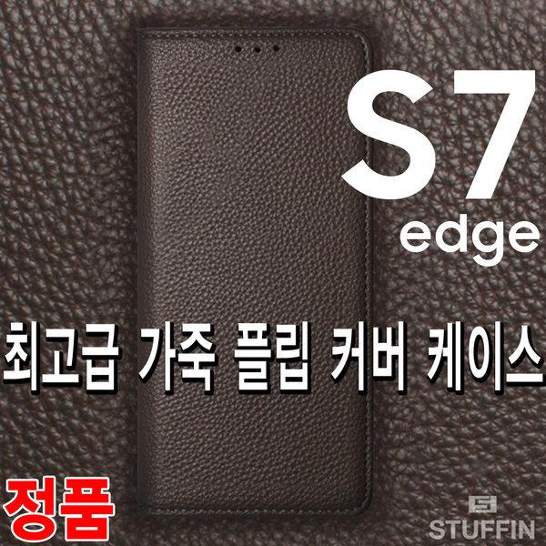 갤럭시/S7/엣지/S6/가죽/플립/카드/지갑/추천/케이스 상품이미지