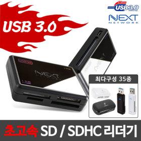 Color : Black USB-C3.0 High Speed Multi-Function Mobile Phone Card Reader Hongyushanghang Card Reader