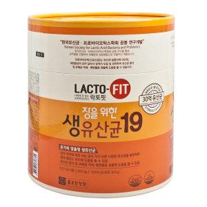 [종근당 건강]락토핏 장을위한 생유산균19종 180포/프로바이오틱스