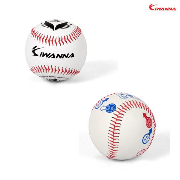 아이워너 구질연습 안전 야구공 연식야구공 캐치볼 상품이미지