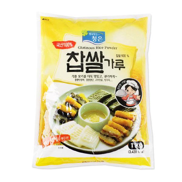 찹쌀가루 1kg/국내산 찹쌀 쌀가루 인절미 호박죽 새알 상품이미지