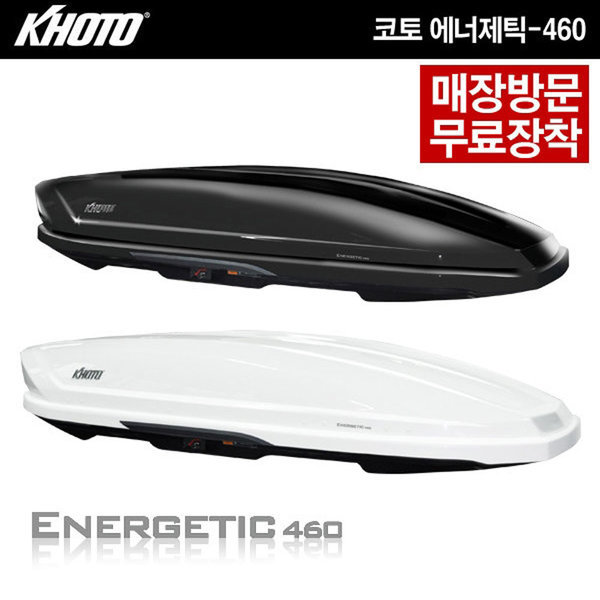 에너제틱 460 루프박스/캐리어/코토/툴레/가로바/루프 상품이미지