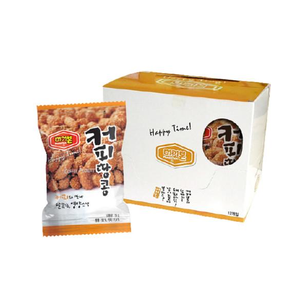 커피땅콩55g 박스/12개입 상품이미지
