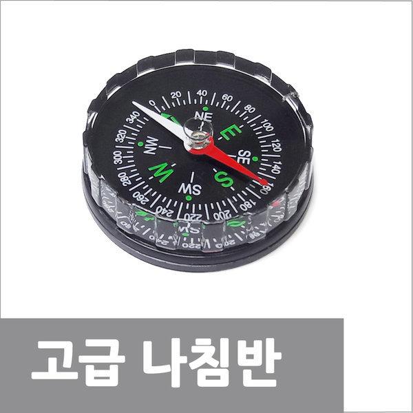 나침반 방향측정 콤파스 지남철 compass 상품이미지