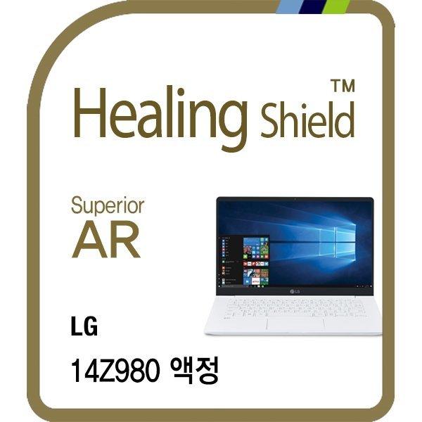 LG 그램 14Z980 Superior AR 고화질 액정보호필름 1매 상품이미지