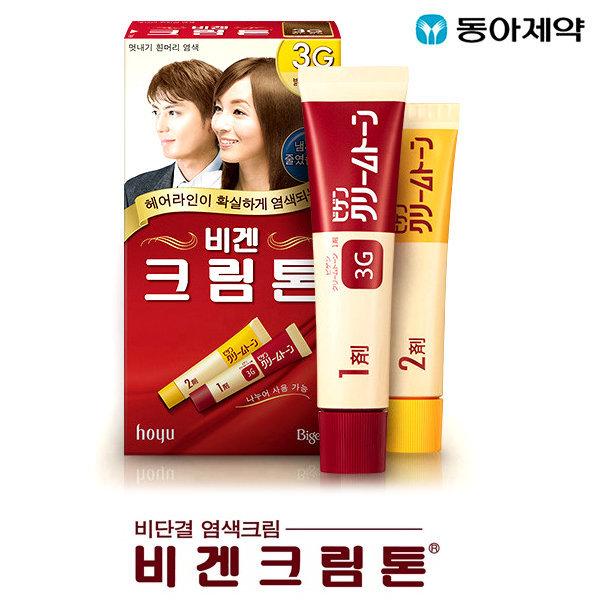 비겐크림톤 6호/ 정품 동아제약 간편 염색약.헤어컬러 상품이미지