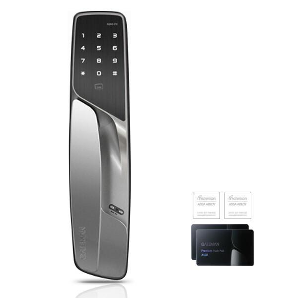 A200-CH 푸시풀 후크잠금 카드키+번호키 디지털도어락 상품이미지