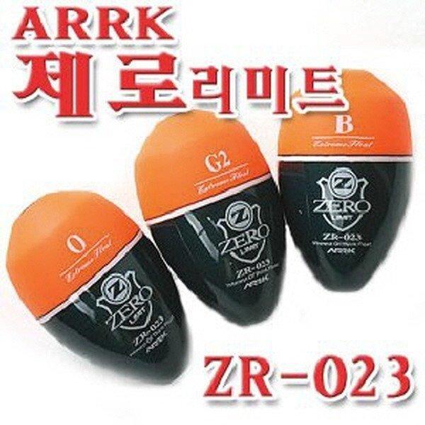 아크 제로 리미트 ZR-023 상품이미지