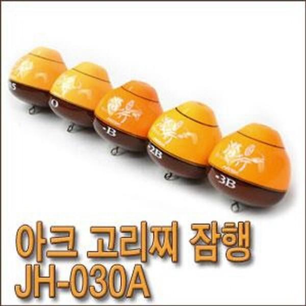 아크 고리찌 잠행 JH-030A/케미 장착형/주야 겸용 상품이미지