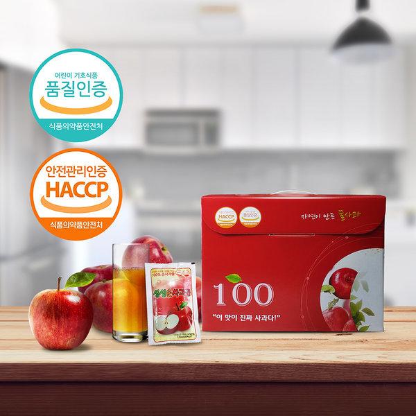 싱싱순사과즙 꿀사과맛 사과100% 50포 1박스 애플쥬스 상품이미지