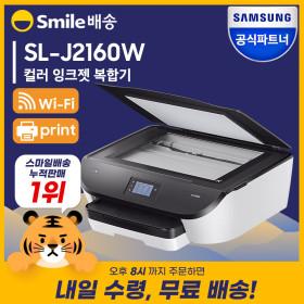 SL-J2160W 삼성복합기 프린터 / 행사가 79820원 (SU)