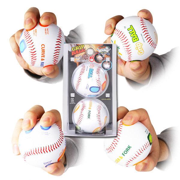 그립볼 (2개) 세트 안전야구공 투수훈련볼 구질 연습구 상품이미지