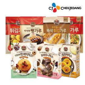 밀가루/부침/튀김/핫케이크/호떡 가루 모음