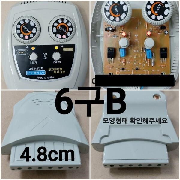 G마켓 - 전기장판온도조절기/4구/5구/6구/전기요온도조절기