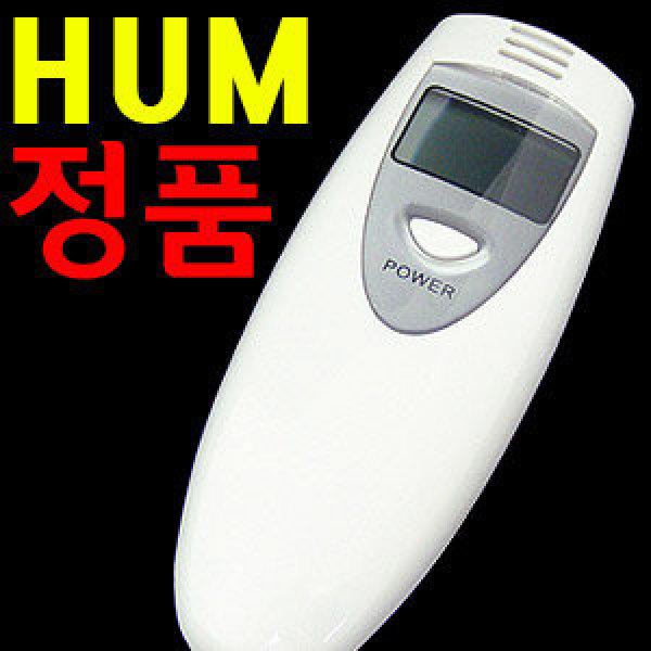 HUM 정품 음주측정기 알콜농도측정 음주단속경보기 상품이미지