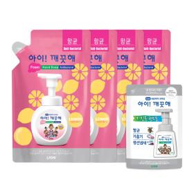 대용량 핸드워시 레몬 450ml 리필 4개+키친 100ml 증정