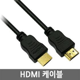 모니터 케이블 HDMI
