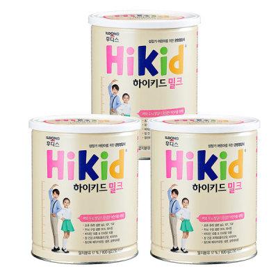 Hikid Milk 600g x 3 cans