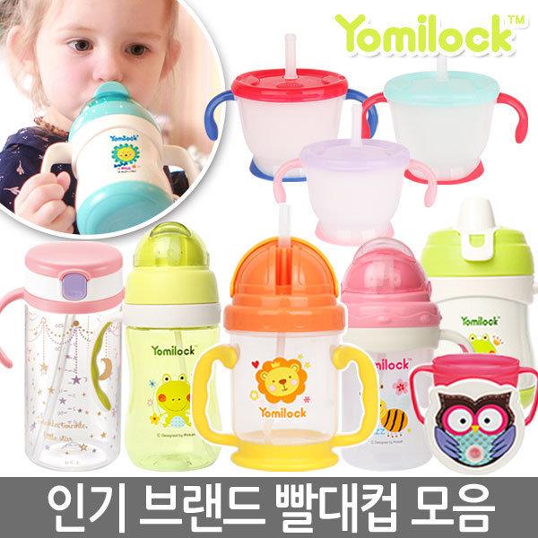 빨대컵 1+1/쥬스컵/흘림방지/머그컵/스파우트 컵/솔 상품이미지