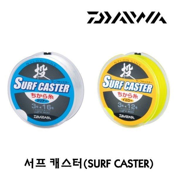 서프캐스터 힘사(SURF CASTER) 원투쇼크리더 원투목줄 상품이미지