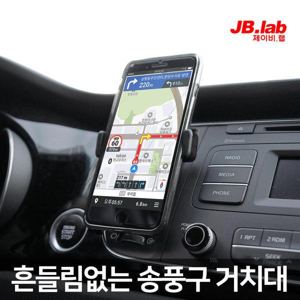 차량용거치대 스마트폰 휴대폰 송풍구 거치대 JSS1 상품이미지