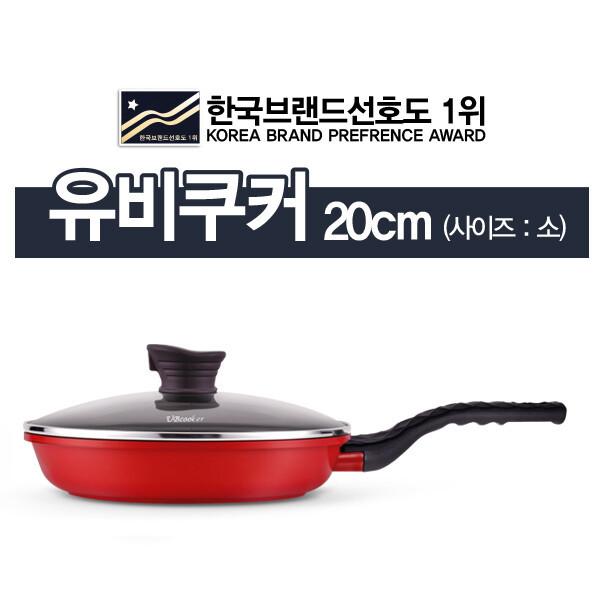 요술 만능 조리기 유비쿠커 /인덕션/하이라이트/전골 상품이미지