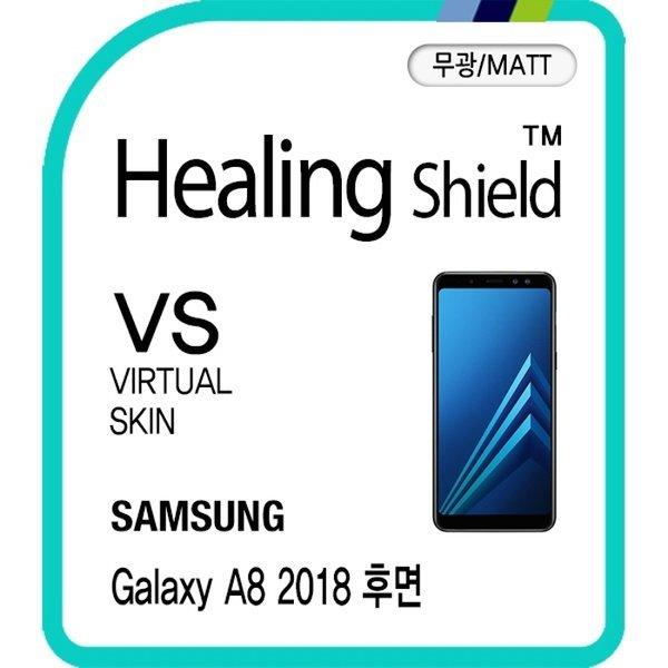 삼성 갤럭시 A8 2018 후면 매트 외부보호필름 2매 상품이미지