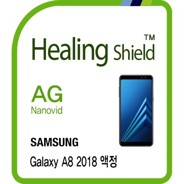 삼성 갤럭시 A8 2018 지문방지 액정보호필름 2매+후면 상품이미지